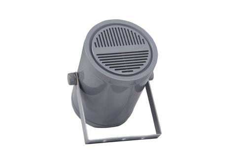 LBD8355/10 Bidirectional sound projector 6 W