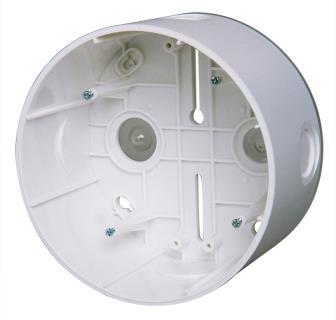 FAA-500-SB-H Back box for damp rooms, surface-mount