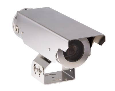 EX65 Patlamaya Karşı Korumalı Kamera