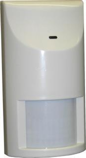 Motion detector, PIR, pet-friendly