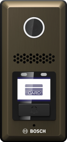 PVP-PDV2000 室外站,金属外壳,棕色