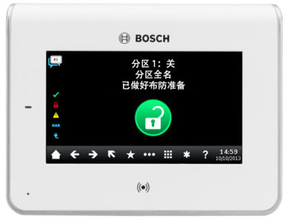 B942W-CHI Touch Screen KP Prox/Input/Output, white