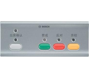 DCN-FVUZHS-CN 嵌入式中文表决设备,银白色