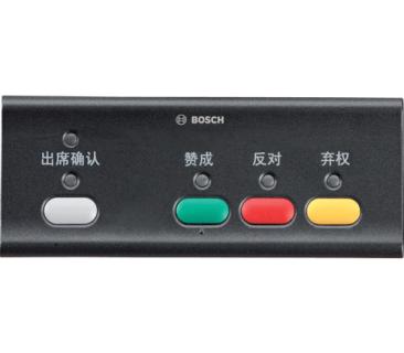 嵌入式中文表决设备,黑色