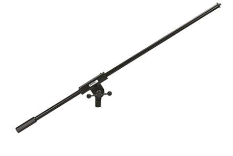 LBC1226/01 Adjustable boom