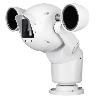 Caméra infrarouge MIC série 550