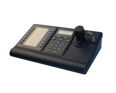 KBD-DIGITAL ジョイスティック付きセキュリティキーボード