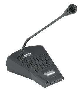 LBB4430/00 呼叫站