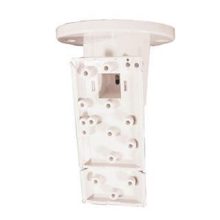 B338 通用型天花板掛式安裝托架