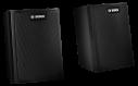 Altavoces satélite de sonido compactos LB6-S