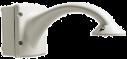 VG4-A-PA0吊り下げ型アームマウント