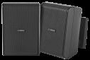 """LB20-PC30-5D Paire enceintes 5"""" 70/100V noir"""