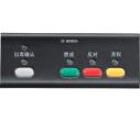 DCN-FVUZHS-DCN 嵌入式中文表决设备,黑色