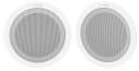 Ceiling speaker 6W white