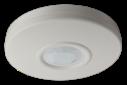 DS936 Low Profile Panoramic PIR Detector