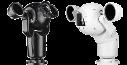 Инфракрасная камера MIC серии 550