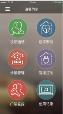 IDP-RGAPP-IOS 智能手机APP iOS版