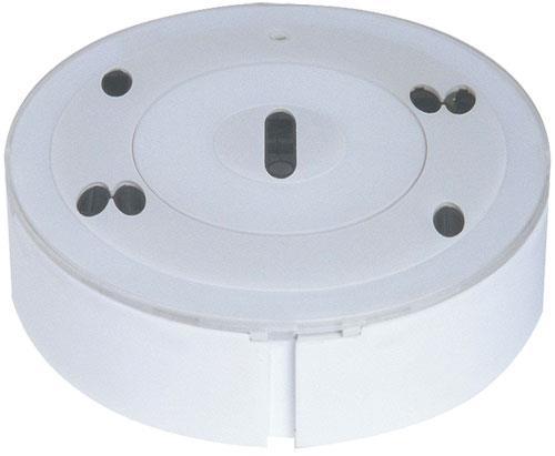 FCP-O 500 Rauchmelder, optisch, weiß