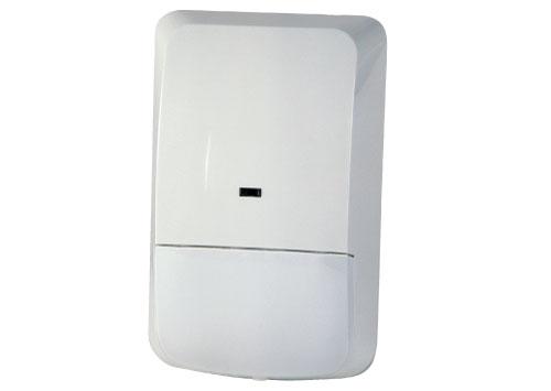 ds 935 lsn infrarot bewegungsmelder. Black Bedroom Furniture Sets. Home Design Ideas