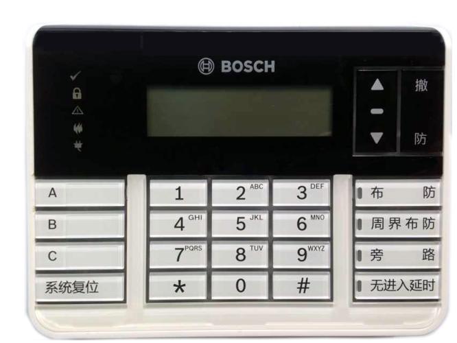 DS7447V3-CHI中文字符键盘