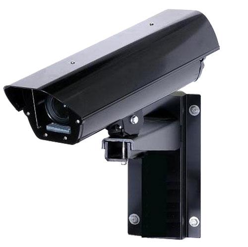 Kit de montaje en pared de cámara e iluminador de infrarrojos EXPB-3-W-KIT