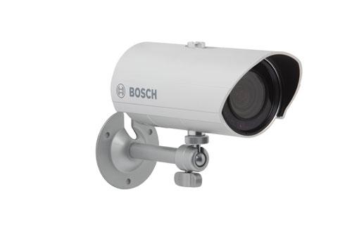 WZ16 Integrated IR Bullet Camera