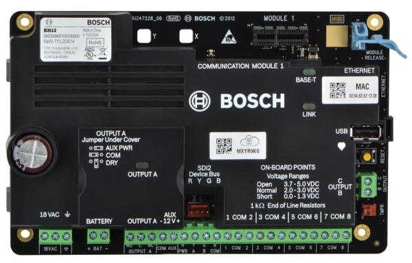 B3512 16 防區 IP 控制主機